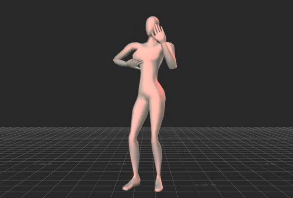 Британские ученые смоделировали, как должен выглядеть идеальный женский танец