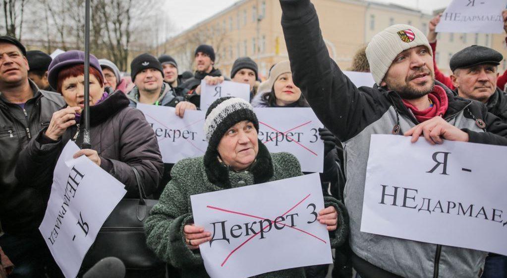 Высокопоставленный чиновник из Минска ответит на вопросы жителей Барановичей про «декрет для тунеядцев»