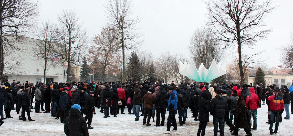 Как это было: Митинг «нетунеядцев» в Барановичах + видео