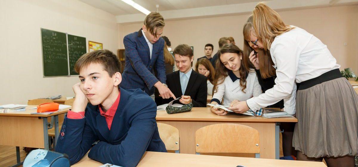 Шестой школьный день: разгрузка или загрузка?