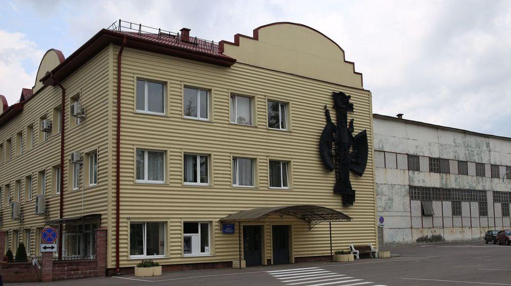 Приватизация крупных предприятий в Барановичах: что сделано в 2016 году и что планируют в 2017 году