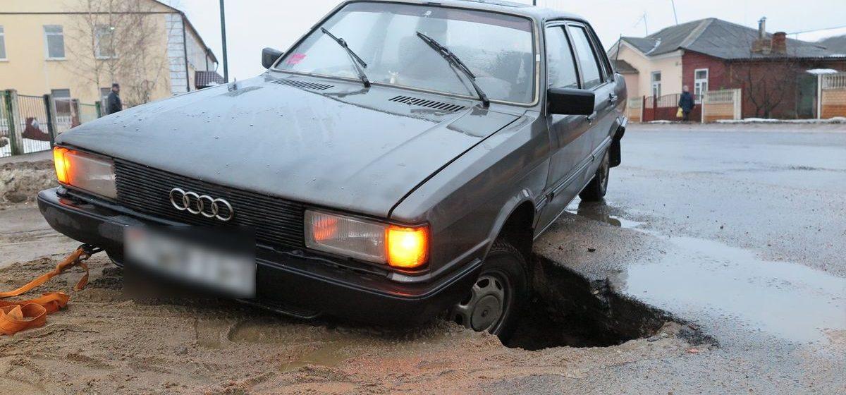 В Барановичах автомобиль «Ауди» провалился колесом в яму