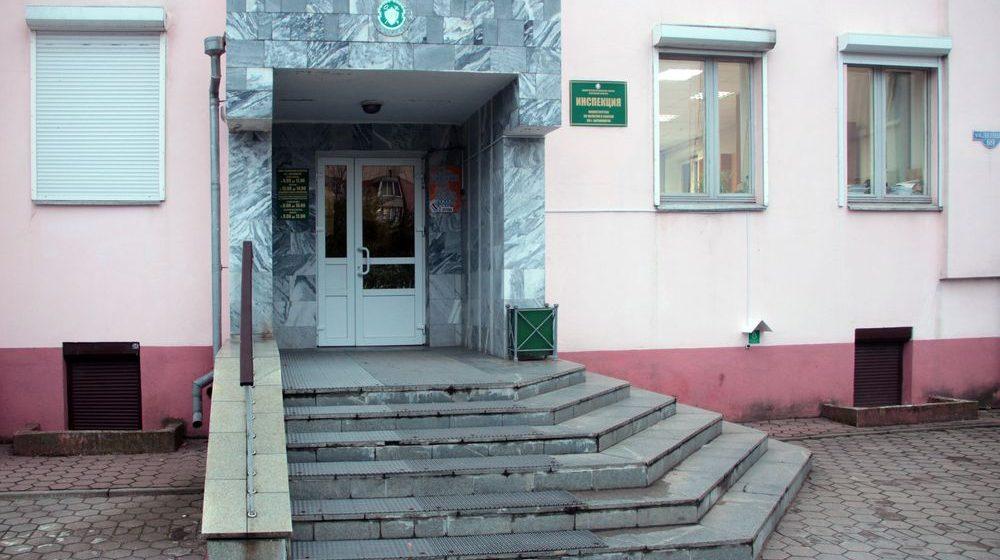 Налоговые инспекции Барановичского региона признаны лучшими в Брестской области