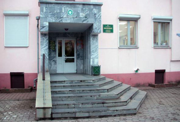 Барановичская налоговая инспекция признана лучшей в Брестской области
