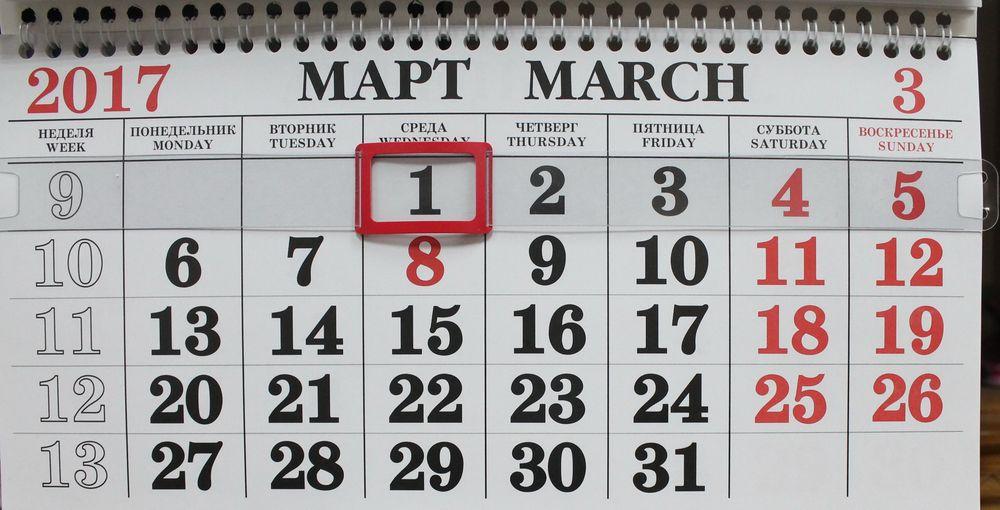 Что изменится в Беларуси с 1 марта