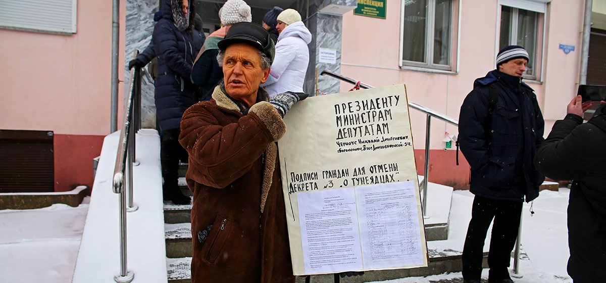 В Барановичах составили протокол на Черноуса за передачу в налоговую подписей против «декрета о тунеядцах»