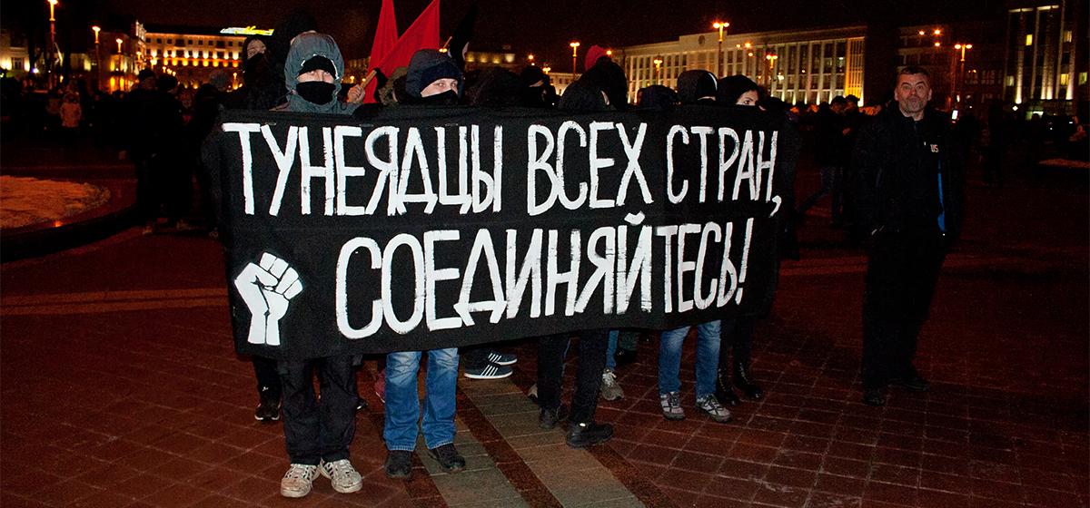 Фоторепортаж Intex-press с «Марша рассерженных белорусов»