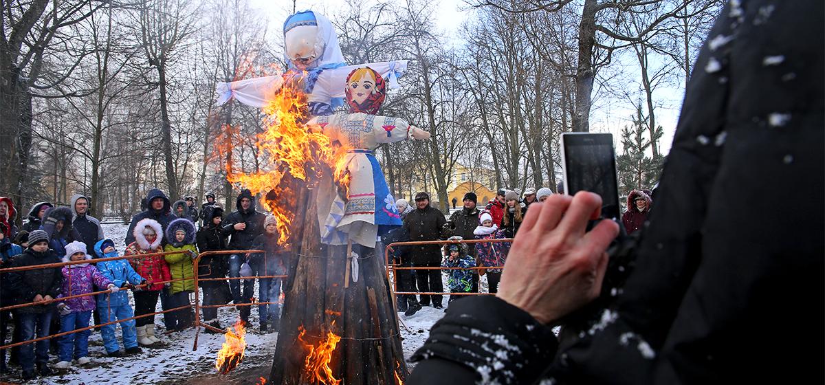 Зима, прощай! Фоторепортаж с масленичных гуляний в Барановичах