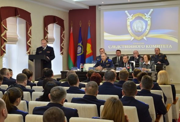 Барановичский межрайонный отдел Следственного комитета РБ – лучший в Брестской области по итогам 2016 года