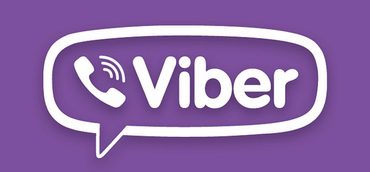 Viber прекратил разработку приложения для Windows 10