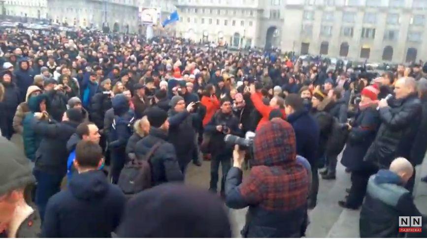 «Марш рассерженных белорусов» в Минске (онлайн)
