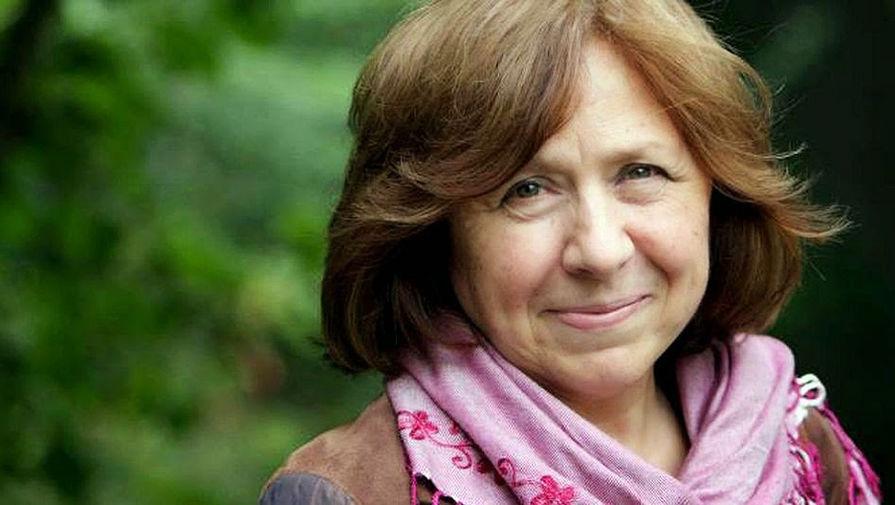 Сколько налога заплатила Алексиевич с Нобелевской премии