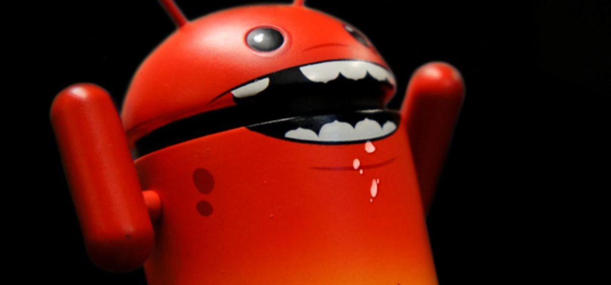 Появился новый вирус, превращающий Android-гаджеты в «кирпичи»