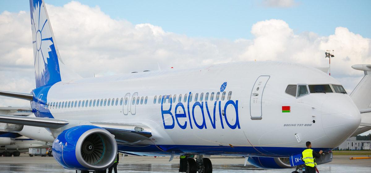 «Белавиа» 27 и 28 февраля устраивает распродажу