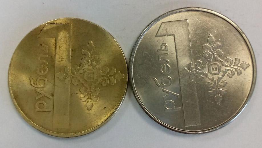 На белорусском интернет-аукционе продали монету в 1 рубль за 164 доллара