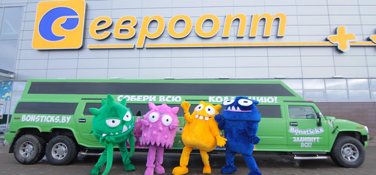 Все залипнут на Бонстиках: модные по всему миру игрушки едут в Барановичи*