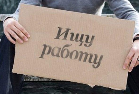 Уровень безработицы в Барановичах выше, чем в Брестской области и в среднем по стране