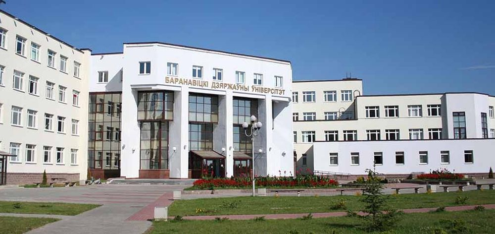 В мировом рейтинге Барановичский университет обошел Академию управления при президенте и Академию МВД