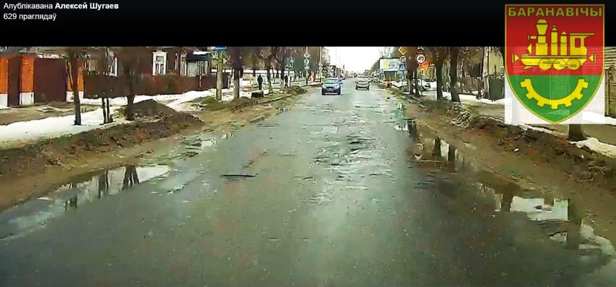 Житель Барановичей снял ролик о состоянии дорог в городе