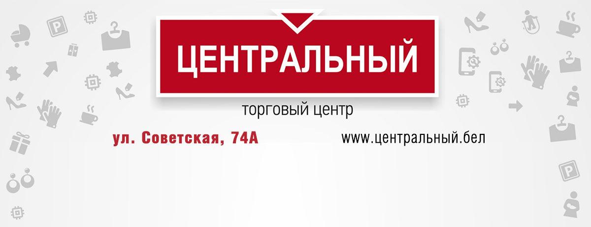 Группа Navi  выступит на открытии ТЦ «Центральный» 3 марта*