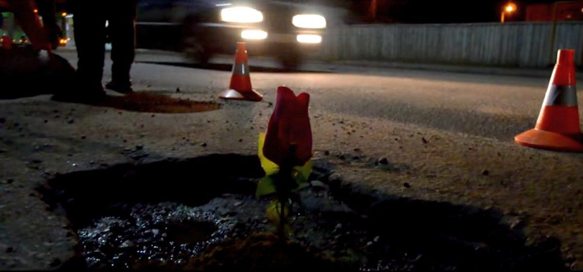 В Могилеве водители на разбитых дорогах сделали клумбы и сняли об этом видеоролик