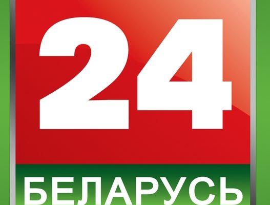 Украина запретит вещание телеканала «Беларусь 24», если он продолжит показывать карту Украины без Крыма
