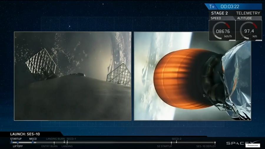 Впервые в истории SpaceX запустила и посадила уже использованную ступень ракеты