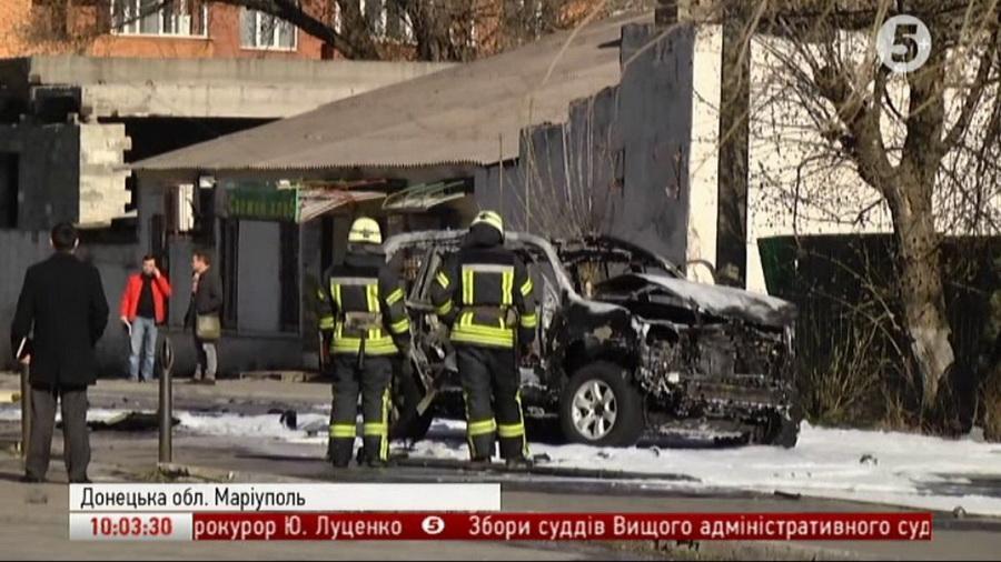 В Мариуполе взорвали автомобиль с сотрудником СБУ