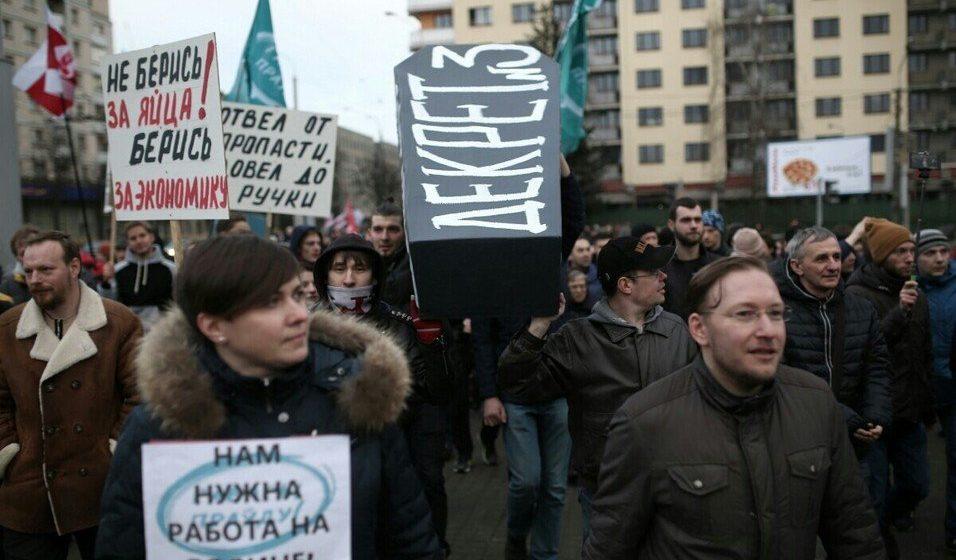 Депутат рассказал, кого могут освободить от уплаты налога на тунеядство