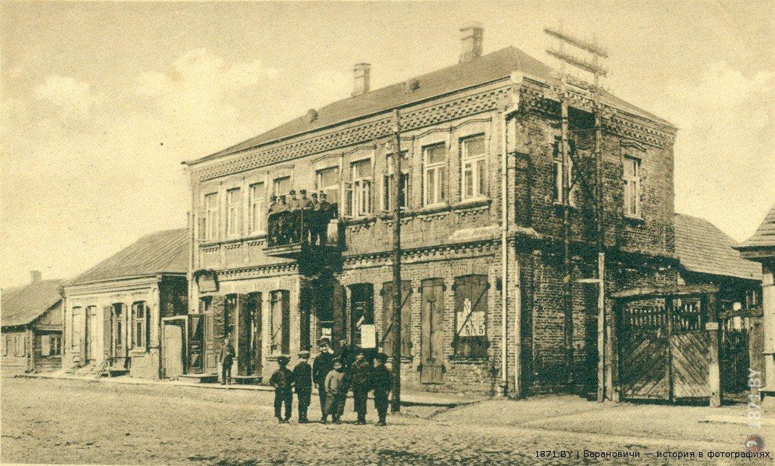 Барановичи. Телефонная станция