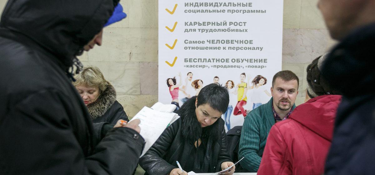 Сравнили: пособия по безработице в Беларуси и у наших соседей – где больше?
