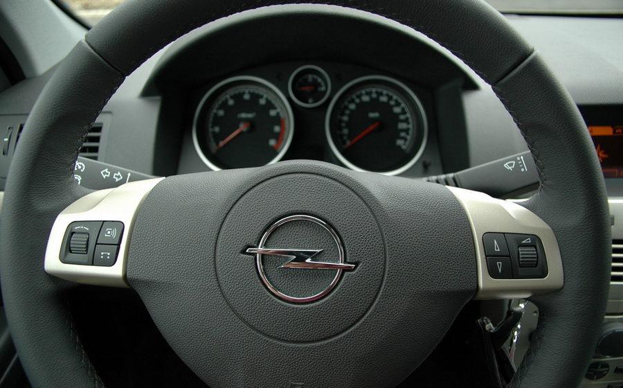 Немецкую компанию Opel купил французский автоконцерн PSA Group