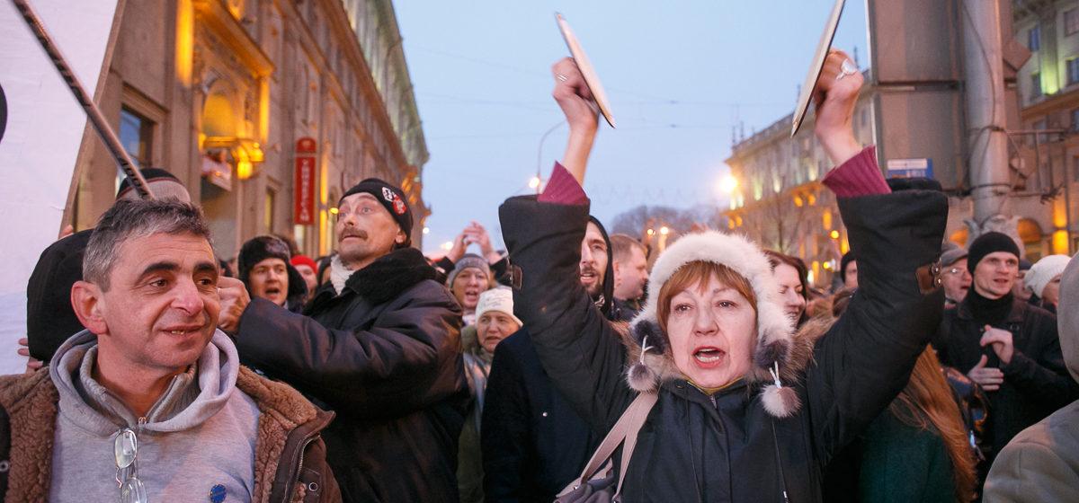 В Минске власти разрешили провести «Марш нетунеядцев», но только не в центре города