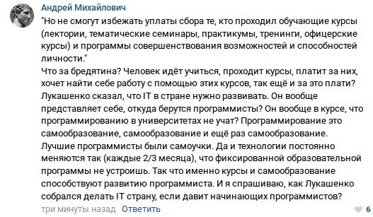 Реакция байнета на сегодняшние заявления президента о боевиках и декрете №3