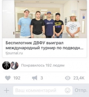 В приложении «ВКонтакте» для iOS и Android появился счётчик просмотров записей