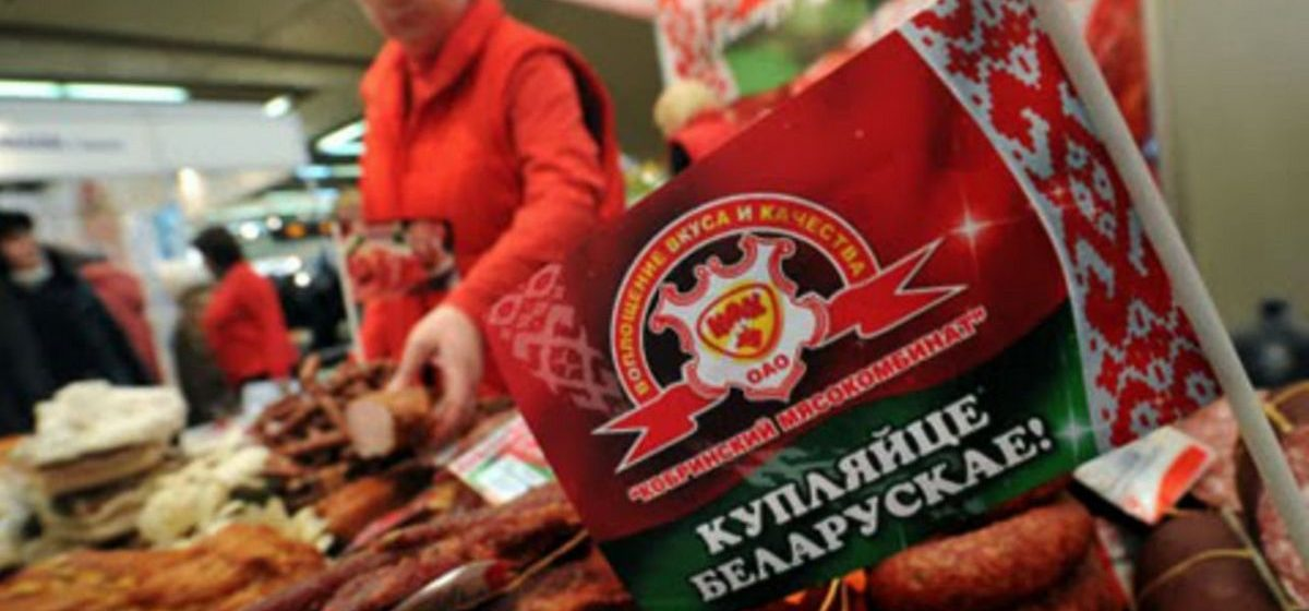 Пять белорусских товаров, которых больше всего продали в Россию в 2016 году