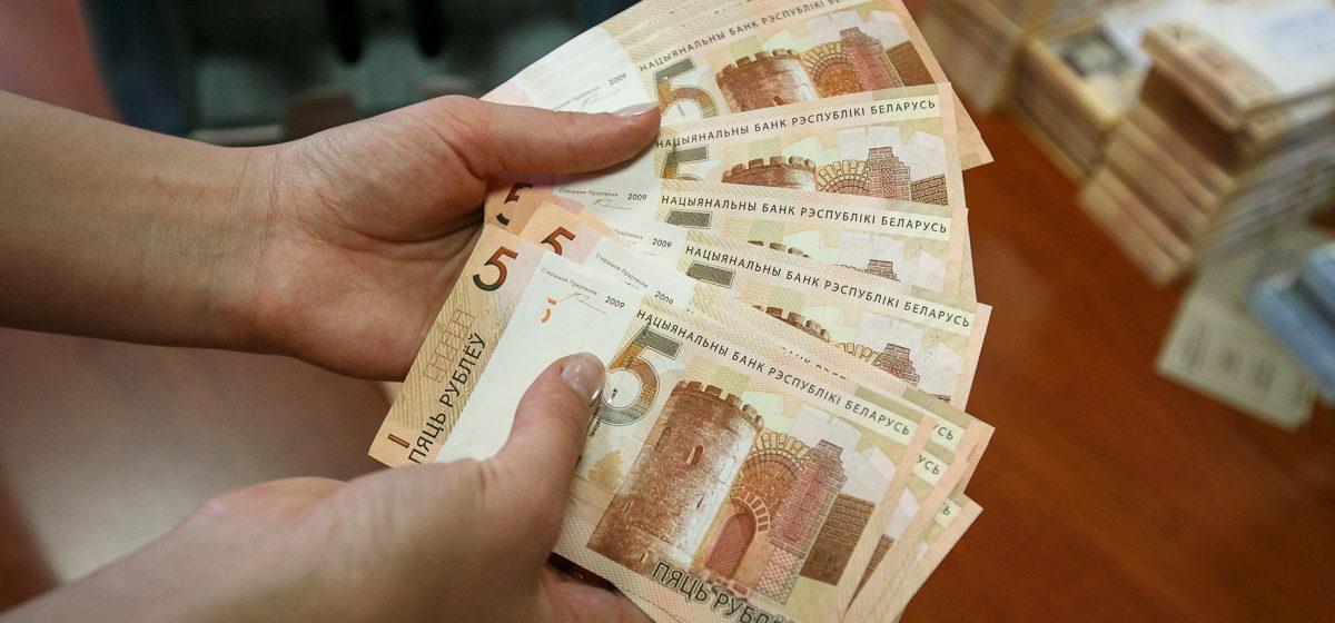 Реальные доходы белорусов падают