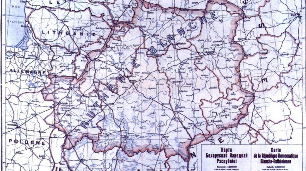 «Дзень Волі – гэта грунт нашай дзяржавы». Што значыць для беларусаў свята незалежнасці