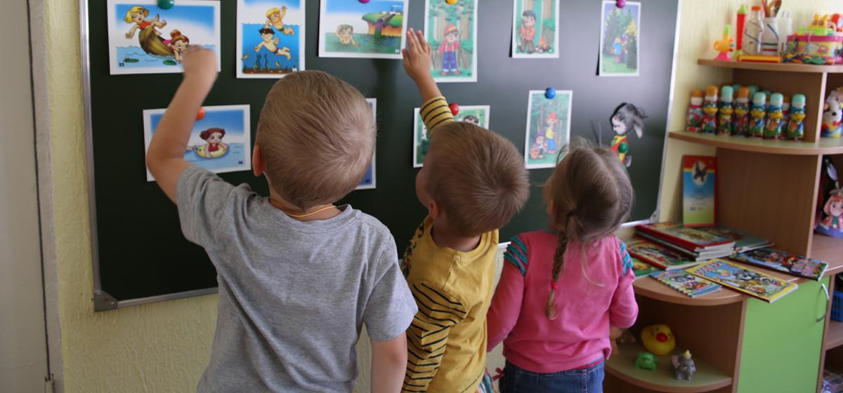 Один детский сад в Барановичах откроют после реконструкции, второй начнут проектировать