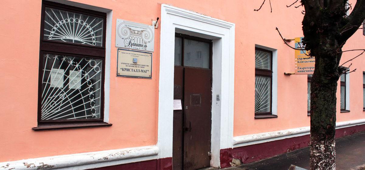 Работники ОАО «Кристалл Маг» жалуются на низкие зарплаты и бездействие руководства