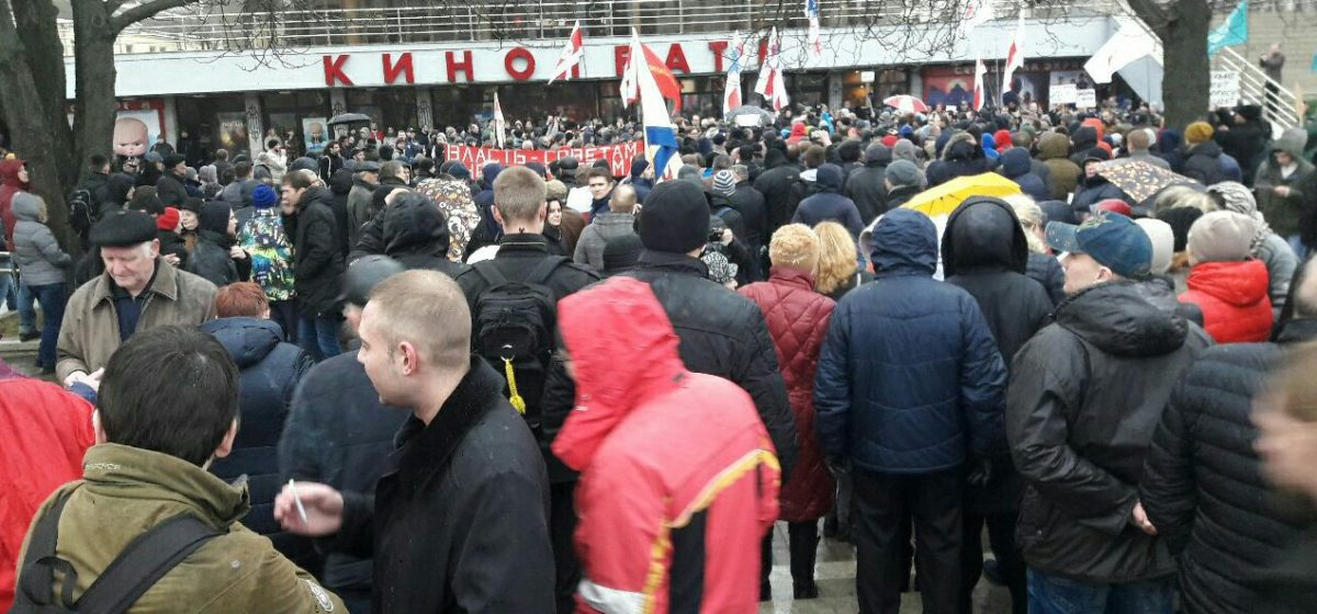 «Марши нетунеядцев» в Минске, Гродно и Могилеве – онлайн