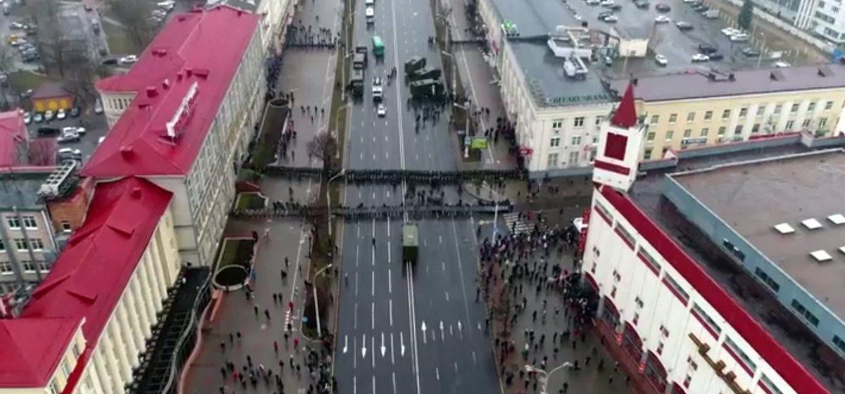 Дрон снял видео разгона митинга в Минске