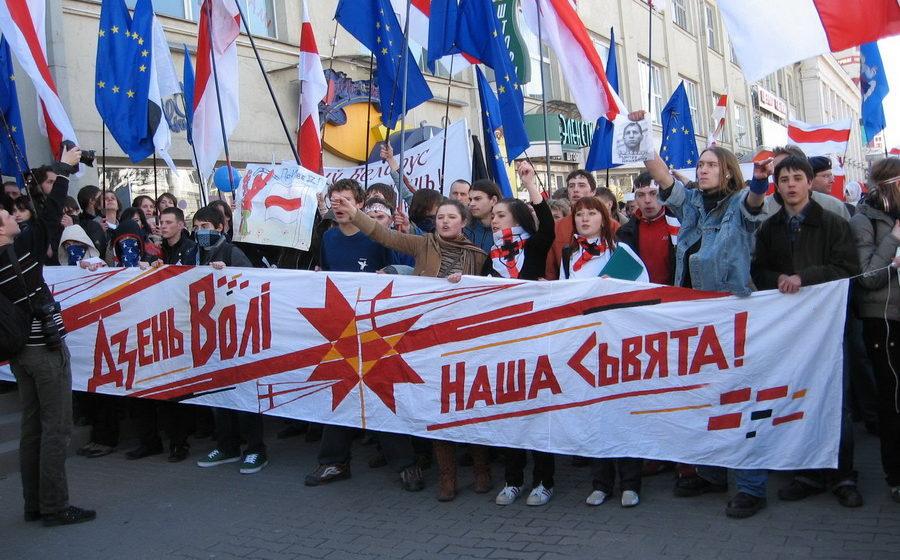Власти Минска не разрешили шествие на День Воли