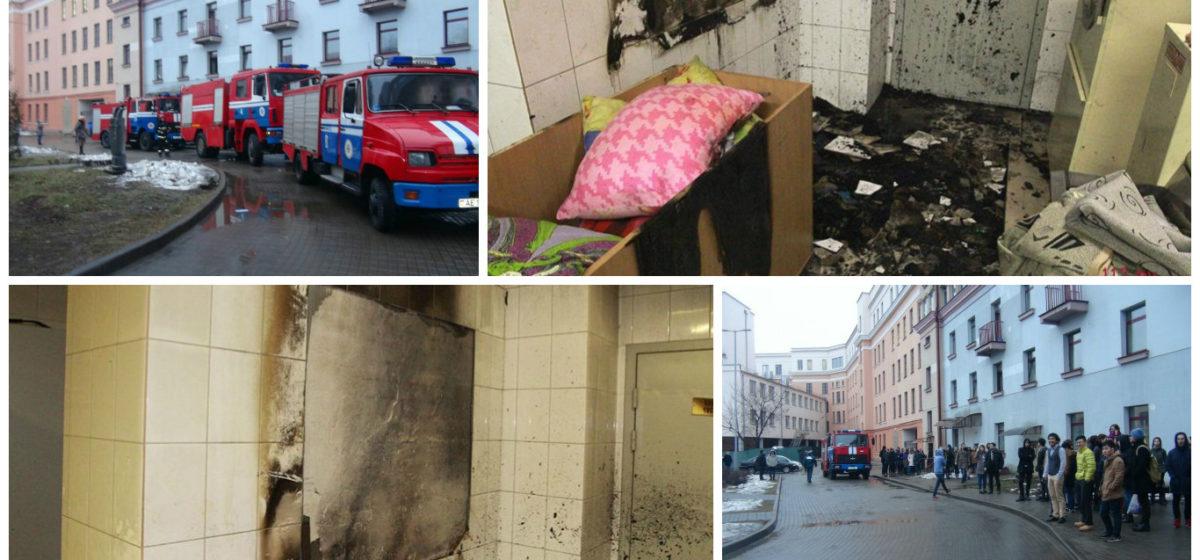 В Минске горела прачечная студенческого общежития, эвакуированы 200 человек
