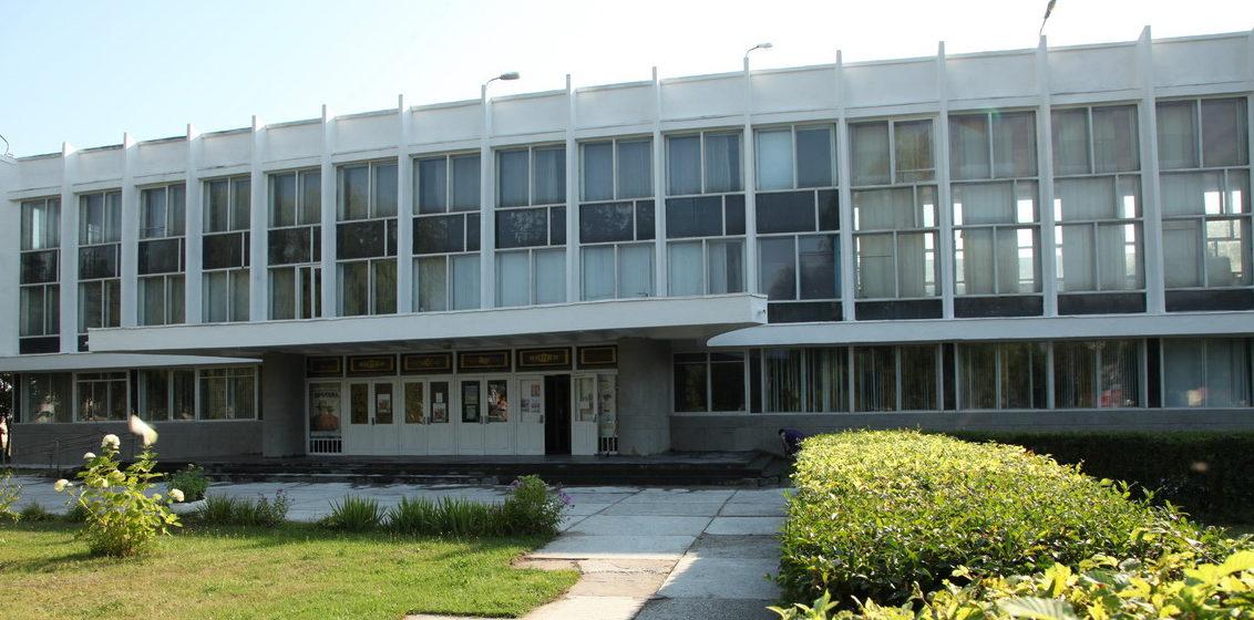 Барановичский Дворец культуры «Текстильщик» сменил название