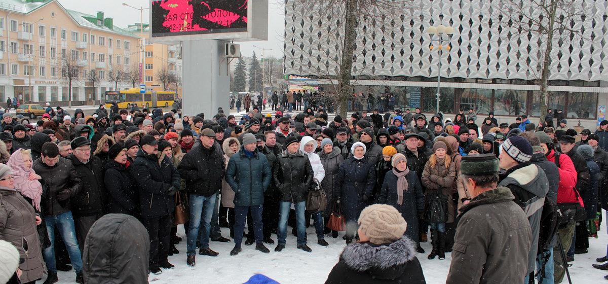 В Барановичах участникам митинга против Декрета №3 грозят штрафы до $360