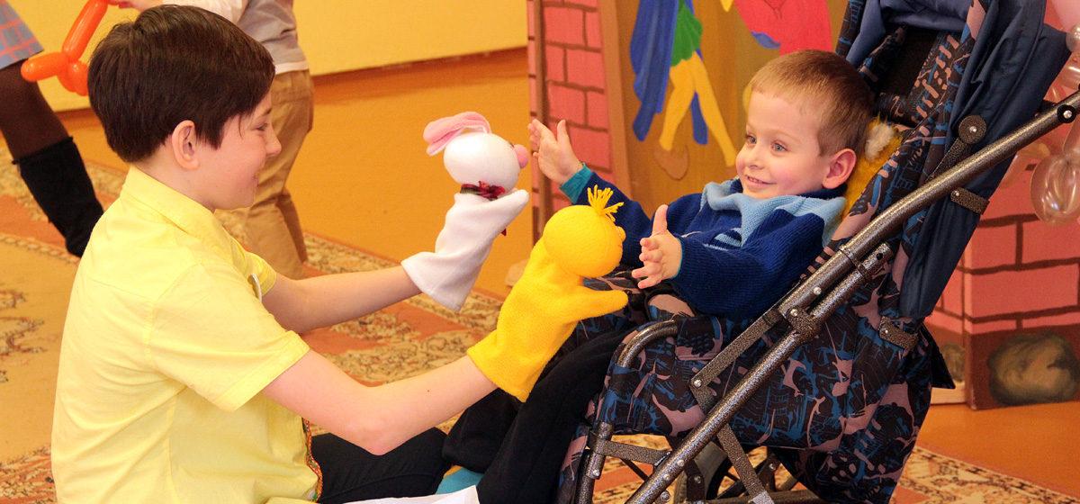 В Барановичах прошел праздник для детей с ограниченными возможностями
