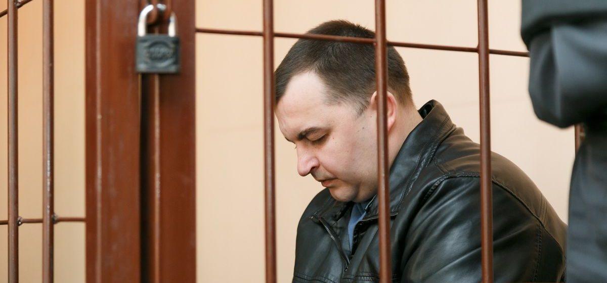 Бывший руководитель Барановичской ГАИ Волковыцкий подал апелляционную жалобу