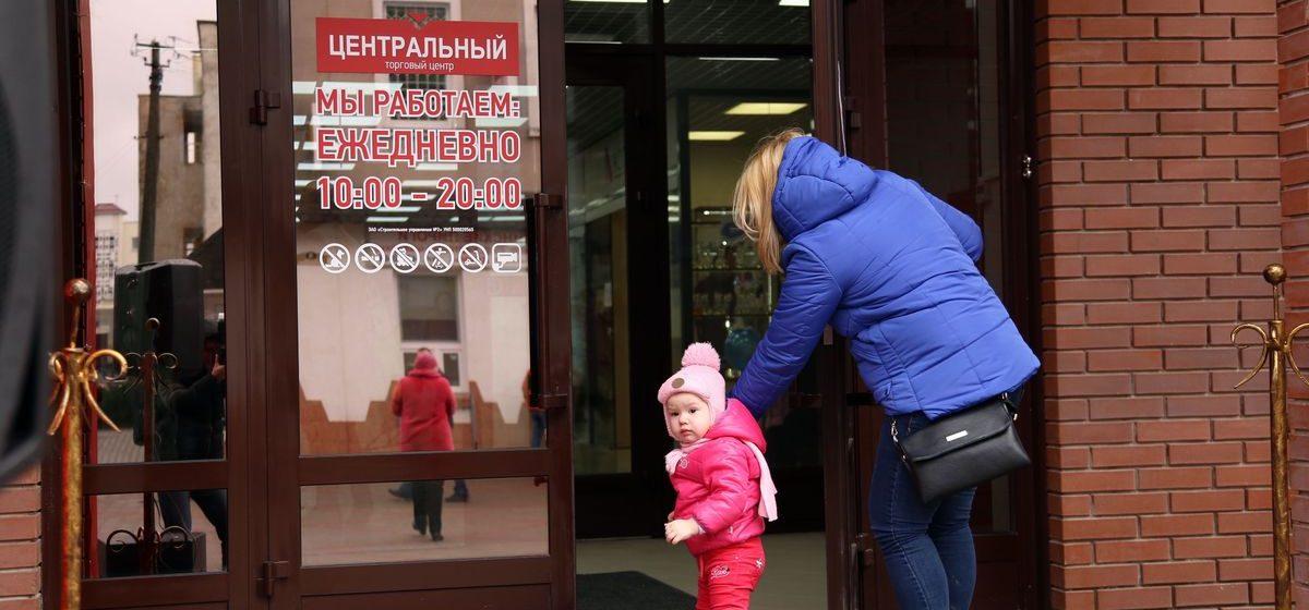 «Боюсь, придется сюда переехать». В Барановичах открылся ТЦ «Центральный»*