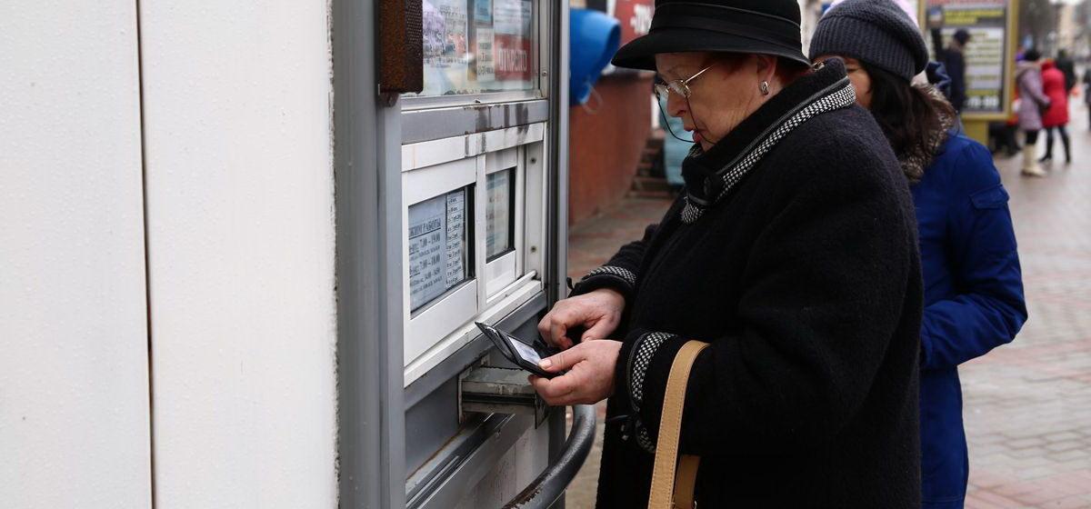 Минтранс Беларуси уверяет, что повышать цену проезда в общественном транспорте до конца 2017 года не будут